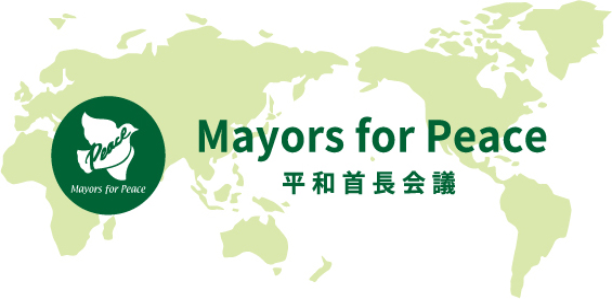 Logo Mayors for Peace